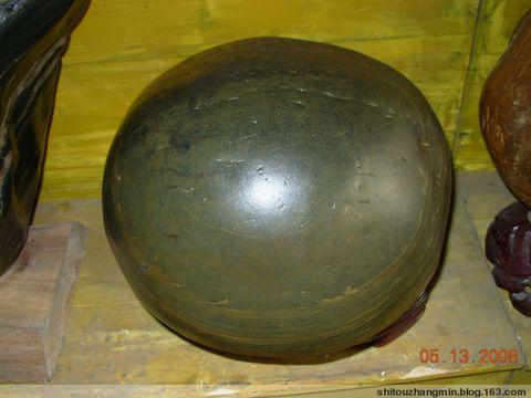 2008年12月31日 - 石头张 - 石头张的奇石园