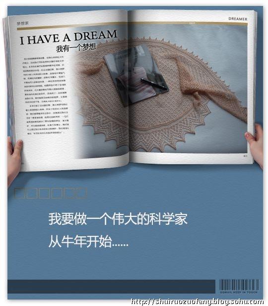 2010007 秋风 - 水若 - 满溪流水香的博客