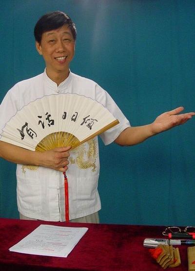 """曲艺说新闻""""火""""了草根""""名嘴"""" - 林德荣 - 林德荣证券股票分析博客"""
