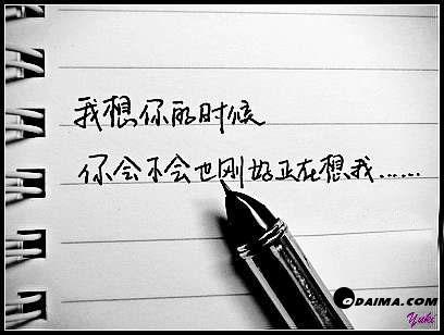 思  念 - 木子 - lxb2537 的博客