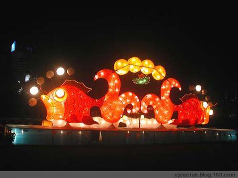风筝场的迎春灯展 - 温柔的月色 - Cactus的博客