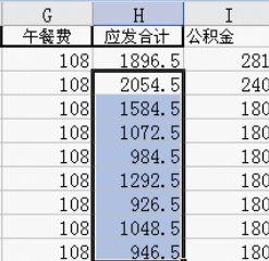[原创]电脑基础知识讲座(第六讲:Excel工作表) - ok -         OK之家