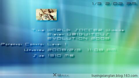 插件套装主题 - EMiX - Emix