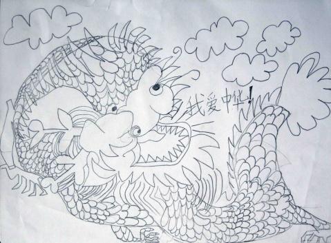 中国龙的简笔画法步骤霸气