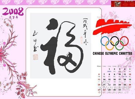 http://x.bbs.sina.com.cn/forum/pic/4c528d6c0104qf17