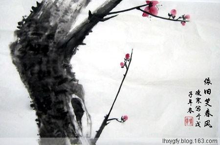 (原创)【一剪梅】三首 自题《依旧笑春风图》 - 凌寒 - 梅影清溪