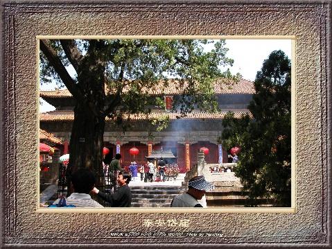 泰安岱庙 - 云游老道  - 崂山隐士的茅庵