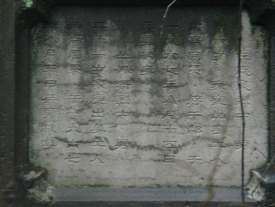 一个特殊死难者的墓群 - 贺卫方 - 贺卫方的博客