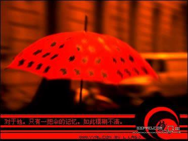 伞下的女孩