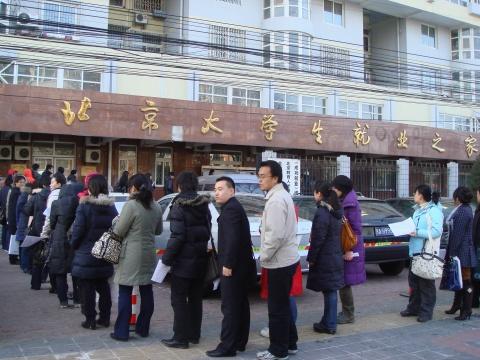 北京人才市场招聘网_北京大学生招聘会四季青中关村人才市场3月