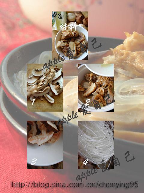 39道菜非要让你爱上厨房不可:火腿粉丝煲 - 可可西里 - 可可西里