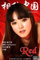 metcn2011 免费 下载 精彩 贴图 邳州 论坛 metcn2010 模特 ...