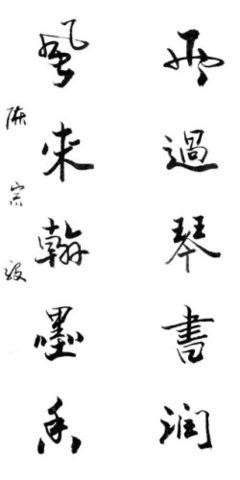 友之链【原创】 - 南塘采莲 - 南塘采莲