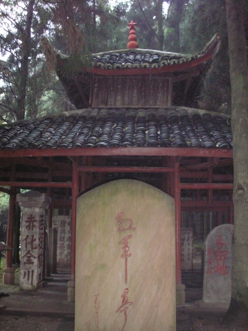 红军纪念馆 - 慕容琴儿 - 平衡天下(诗歌哲学)