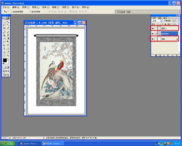 用PS制作折扇展开和卷轴画展开动画的步骤
