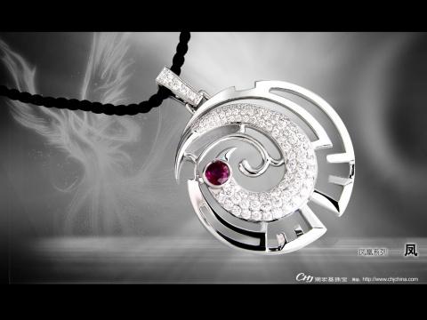 珠宝首饰欣赏-1 - 金山翡翠 -   金山翡翠坊(原中国翡翠珠宝网)
