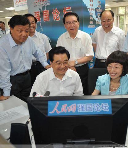 党员干部们:努力奋斗吧,! - zncdzb - 中共磁县中南城支部新闻网