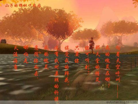 引用 [原创]清明(图文小诗) - 19640219aiqin -  佛光普照   花好月圆
