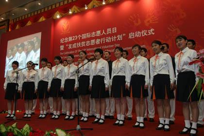 国际志愿者日@钓鱼台国宾馆 - 心平气和 - 心平·公益的故事