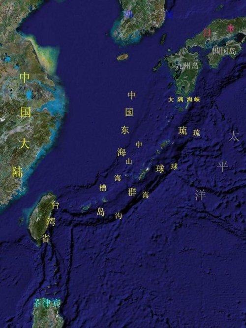 日本与中国争钓鱼岛没有国际法依据 - piaolingzhe - piaolingzhe的博客