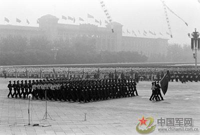 建国35周年阅兵仪式