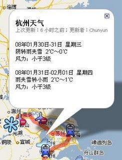 迎击风雪 回家过年——谷歌紧急推出春运交通图帮助出行 - 好歹不坏 - 数字音频