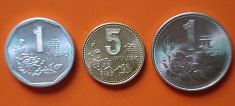 引用 普通硬币的收藏【原】 - 荷花 -   芙fu蓉rong 仙xian子zi