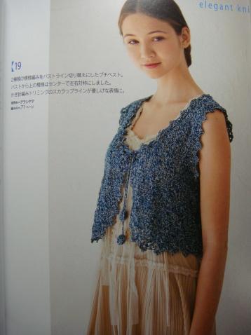 欧洲手编2009春夏彩图抢先看 - 丝竹 - 一针一线的快乐
