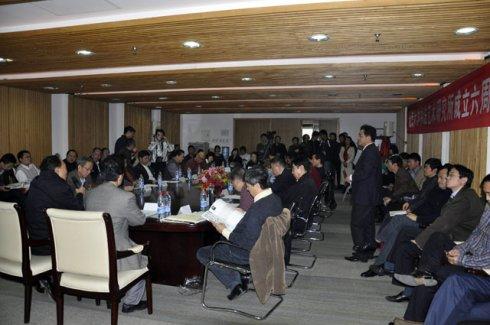 参加北京大学书法艺术研究所成立六周年学术… - 张公者 - 张公者