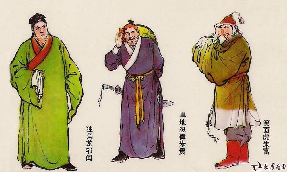 【转载】彩绘-水浒108将-颜梅华 - 山野小草 - 山野小草