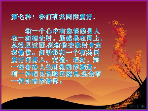 10种值得交往的男人 - junzilan789 - junzilan789的博客