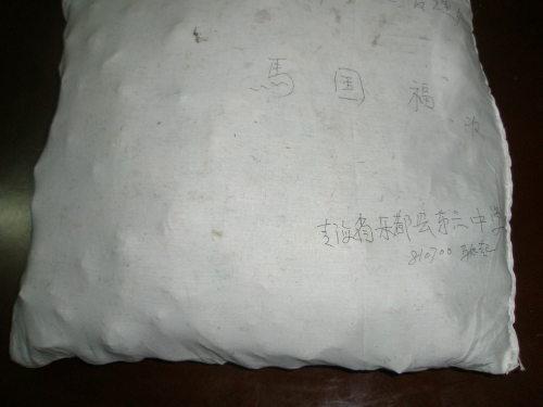 散文新作:刘家村的核桃熟了_马国福_新浪博客 - sc阳光 - scganluo阳光