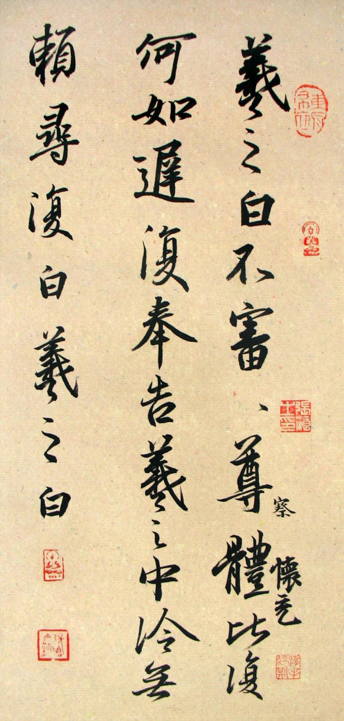 濯缨书法汲古(三) - 水湄风菲 - 水湄风菲修身养心阆苑