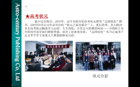 [原创-散文摄影]淄博——民营企业的楷模 - 湖山游侠 - 湖山游侠的个人主页