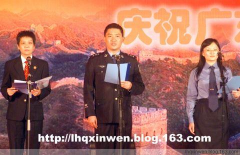 (原创)全国政法系统第一个青联组织在广州成立(图) - 羊群 - 一群团结友爱的羊