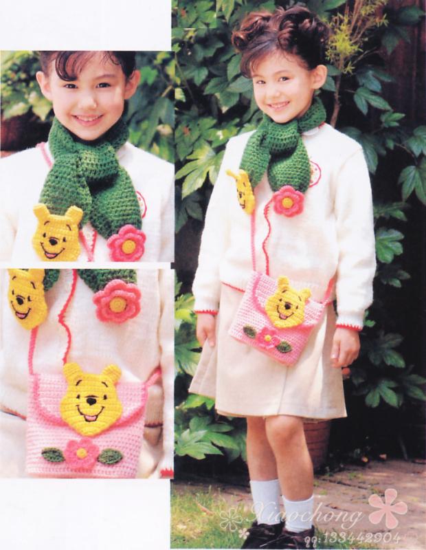 ☆☆维尼熊围巾可爱包包套装,有详解图☆☆ - bird-sj - 夏天的云