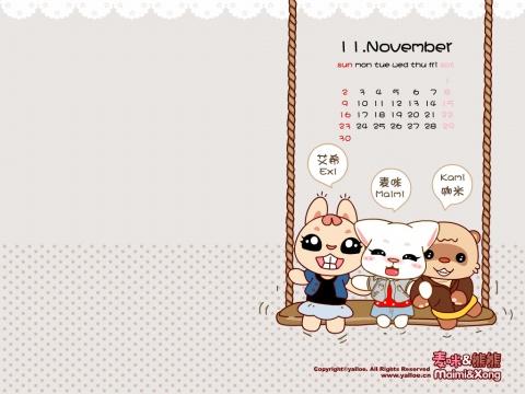 麦咪和熊熊11月桌面 - Yalloe麦咪和熊熊 - 麦咪和熊熊.Yalloe