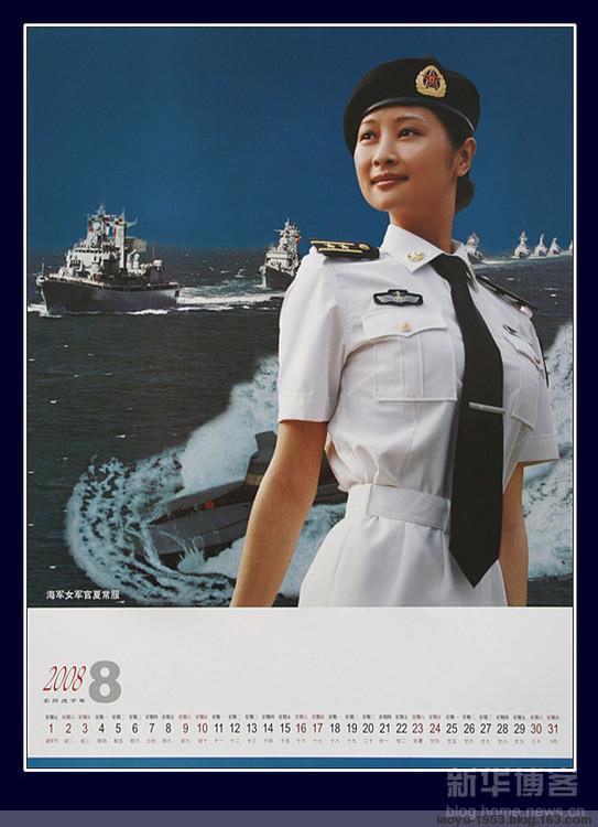 军人风采 - 碧绿战歌 - 网易博客 - 铁兵yi - 鐵 兵 軍 魂