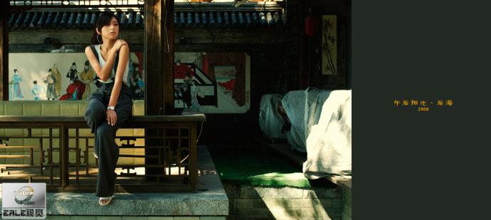 午后阳光·后海 (依力) - ealemailbox - ealemailbox的博客