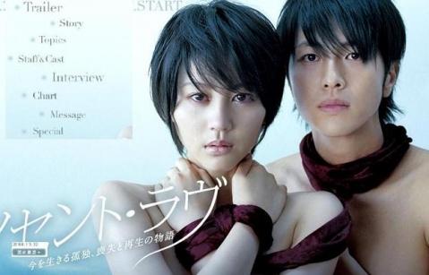 Innocent  Love(1) --- 受虐成诗 - 小楠姐 - 楠楠自娱
