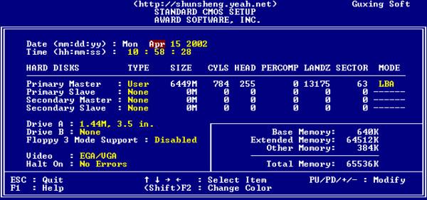 电脑BIOS设置 - 笑看风云 - 笑看风云的博客