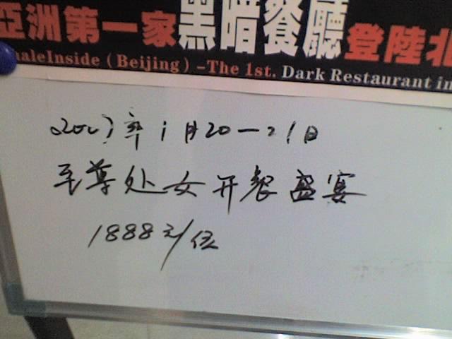 暗黑传说(一) - 马伯庸 - 异教徒告解室