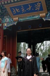 2006年北京大学