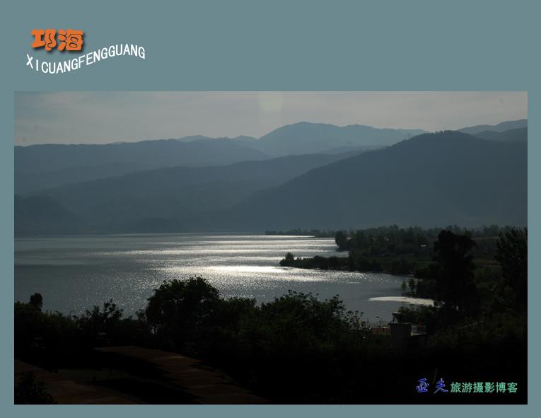 (原摄)邛海 西昌风景之二 - 高山长风 - 亚夫旅游摄影博客