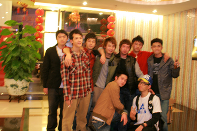 2009年2月9日 - TTY - NATURALISTIC
