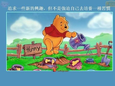 25中快乐方法 - 龙吟方泽 - 龙吟方泽的博客