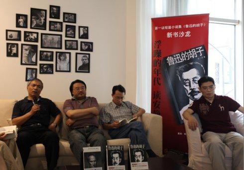 中国当代文学缺失了什么? - 新星出版社 - 新星读书会