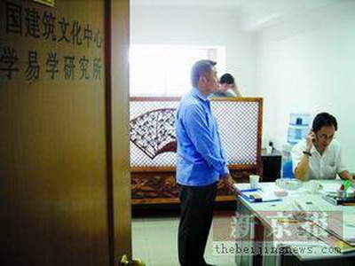 中国最具娱乐争议的五大另类课程 - 田金双 - 田金双的娱乐私塾
