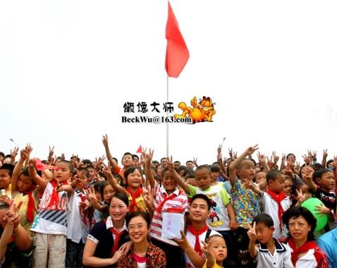 四川灾区之旅J·6月1日(9 图) - 懒馋大师 - 懒馋大师的猫样生活