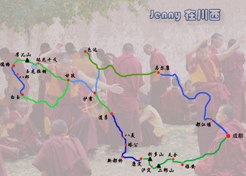 2007十一康巴川行.1.--短篇辑(未完) - jennyyjw - yang-jenny的旅行博客